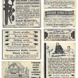 Newspaper page with advertisement, 1935, Czeh Republic — Stock Photo