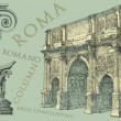 Rome forum — Stock Photo