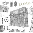 Rome forum — Stock Photo #34159733
