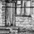 Old dilapidated,me a boarded up the house — Stock Photo