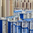 Singapore skyscrapers and flats — Stock Photo