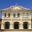 Stock Photo: Phuket Thai HuSchool Museum