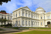 National Museum of Singapore building — Stock Photo