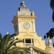Casona del Parque in Malaga - Stock Photo