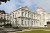 National Museum of Singapore — Stock Photo
