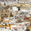 Cityscape of Seville — Stock Photo #40855763