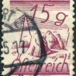AUSTRIA - CIRCA 1925: A stamp printed in Austria, is depicted Fields Crossed by Telegraph Wires, circa 1925 — Stock Photo #12087015