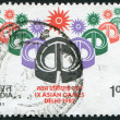 A stamp printed in India, shows the symbol of the summer Asian games in Delhi, circa 1981 - Stock Photo