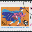 Stock Photo: Stamp printed in Afghanistdevoted to 19th UPU Congress, Hamburg. Shows Germpostm17th century, circ1984