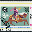 Stock Photo: Stamp printed in Afghanistdevoted to 19th UPU Congress, Hamburg. Postrider depicted 16th century, circ1984