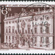 Постер, плакат: A stamp printed in Austria shows the Administrative Court by Salomon Klein circa 1976