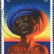 A stamp printed in Austria, shows Adam, by Rudolf Hausner, circa 1978 - Stock Photo