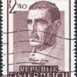 Постер, плакат: A stamp printed in Austria devoted to 100th anniversary of Dr Julius Wagner Jauregg Psychiatrist circa 1957