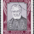 A stamp printed in Austria, is dedicated to the 100th anniversary of Technological Handicraft Museum, founded by Wilhelm Exner, circa 1979 - Stock Photo
