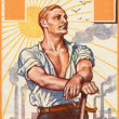 Poster printed in the Germany, shows a strong man against the background of plants and factories, publisher E. Braun & Co., Berlin, Germany - 图库照片
