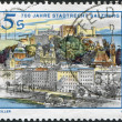Stock Photo: Stamp printed in Austria, devoted to 700th Anniversary of Salzburg Town Charter, circ1987