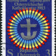 A stamp printed in Austria, devoted Catholics Day, circa 1983 - Stock Photo