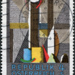 "A stamp printed in Austria, shows a picture, ""Window"", by Karl Korab, circa 1984 - Stock Photo"