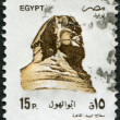 A stamp printed in Egypt, depicts Sphinx, circa 1993 - Zdjęcie stockowe