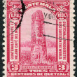 Stock Photo: Stamp printed in Guatemala, shows MayStele at Quirigua, circ1932