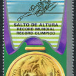 A stamp printed in the Equatorial Guinea, is devoted to the Summer Olympics in Munich-72, circa 1972 — Stock Photo