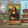 A stamp printed in the Equatorial Guinea, is devoted to the international philatelic exhibition FILATOKYO-74, shows the Mona Lisa — Photo