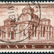 GREECE - CIRCA 1961: A stamp printed in Greece, shows the church of St. Catherine in Thessaloniki, circa 1961 - Stock Photo