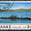 "GREECE - CIRCA 1978: A stamp printed in Greece, shows the submarine ""Papanikolis"" (Y-2), circa 1978 - Foto de Stock"