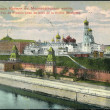 The Russian Empire in 1910. An old postcard. The Moscow Kremlin. Russian text: General view of the Moscow Kremlin on Moskvoretsky bridge — Fotografia Stock  #12086730