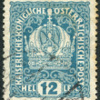 AUSTRIA - CIRCA 1916: A stamp printed in Austria, shows the imperial crown, circa 1916 - 图库照片