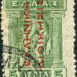 GREECE - CIRCA 1911: Postage stamps printed in Greece, shows Hermes Donning Sandals (overprint, 1913 for the occupied territories of Turkey), circa 1911 - Stock Photo