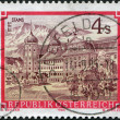 AUSTRIA - CIRCA 1984: A stamp printed in Austria, is shown Stams Monastery, circa 1984 - Stock Photo