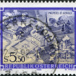 AUSTRIA - CIRCA 1986: A stamp printed in Austria, shows St. Gerold's Provostry, Vorarlberg, circa 1986 — Stock Photo