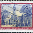 Stock Photo: AUSTRI- CIRC1988: stamp printed in Austria, is shown Zwettl Abbey, circ1988