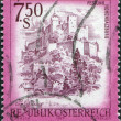 AUSTRIA - CIRCA 1977: A stamp printed in Austria, shows the Hohensalzburg Castle, circa 1977 — Stock Photo