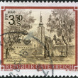 Stock Photo: AUSTRI- CIRC1984: stamp printed in Austria, is shown Geras Abbey (Stift Geras), circ1984