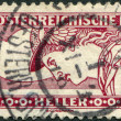 AUSTRIA - CIRCA 1917: A stamp printed in Austria, represented Mercury, circa 1917 - Stock Photo