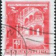 AUSTRIA - CIRCA 1962: A stamp printed in Austria, represented Schloss Porcia (Porcia Castle) in Spittal an der Drau, circa 1962 - Stock Photo