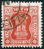 A stamp printed in India, shows the Capital of Asoka Pillar, circa 1976 — Stock Photo