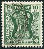 A stamp printed in India, shows the Capital of Asoka Pillar, circa 1967 — Stock Photo