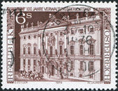 A stamp printed in Austria, shows the Administrative Court, by Salomon Klein, circa 1976 — Foto Stock