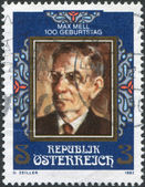 A stamp printed in Austria, shows Max Mell, a poet, circa 1982 — Stock Photo