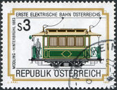 A stamp printed in Austria, is shown Modling-Hinterbruhl Electric Railroad, circa 1983 — Stock Photo