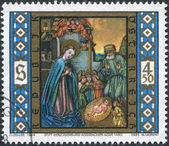 A stamp printed in Austria, shows Christ is Born, Aggsbacher Altar, Herzogenburg Monastery, circa 1984 — Stock Photo