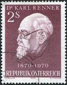 A stamp printed in Austria, is dedicated to the 100th anniversary of the first president of Austria, Karl Renner, circa 1970 — Stock Photo