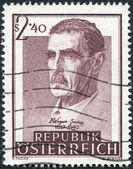 A stamp printed in Austria, devoted to 100th anniversary of Dr. Julius Wagner-Jauregg, Psychiatrist, circa 1957 — Stock Photo