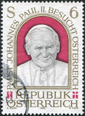 A stamp printed in Austria, devoted to the Visit of Blessed Pope John Paul II, circa 1983 — Stock Photo