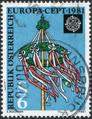 A stamp printed in Austria, shows a Maypole (Maibaum), circa 1981 — Foto Stock