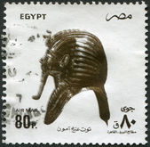 A stamp printed in Egypt, depicts Funerary Mask of King Tutankhamen, circa 1993 — Stock Photo