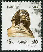 A stamp printed in Egypt, depicts Sphinx, circa 1993 — Stock Photo